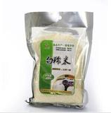 东北特产 泰来杂粮 素食猫 糯米 单品袋装400g
