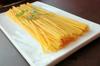 森华源供应玉米面条400g 绿色健康食品