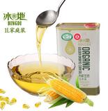 冰地玉米胚芽油非转基因食用油1L金胚玉米油