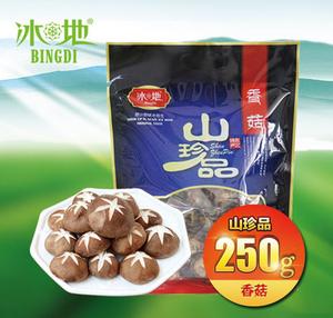 精选香菇250g  绿色有机食品