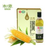 冰地玉米胚芽油非转基因食用油玉米油礼盒