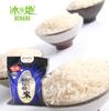 冰地五常大米有机稻花香大米5kg