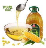 冰地玉米胚芽油非转基因食用油5L纯正玉米油物理压榨