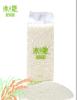 有机稻花香大米1kg  绿色有机食品