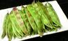 大森林食品公司森华源 绿色食品 天然绿色蔬菜 豆角