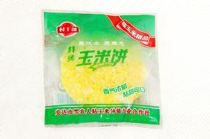 鲜玉米嫩浆饼  农家自产  绿色食品黑农人包邮