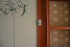 卡西米硅藻泥贴纸弹涂蓝冰书房背景墙