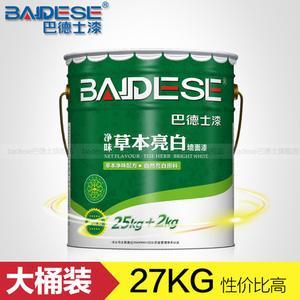 巴德士大桶装27KG净味草本亮白墙面漆