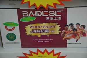 巴德士请味防霉木器漆透明底漆