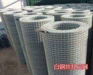 铁丝网 扎花网 波浪网 钢丝网 筛网 围栏网 养殖