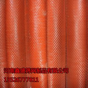 鑫盛筛网 定做防锈钢板网 批发量大从优可定做