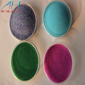 厂家直销真石漆专用---特种彩砂 彩砂价格