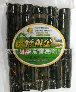 纯天然蒸筒竹筒肉 百瑞竹黄金竹筒肉牛肉味208g