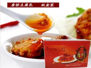 唐场牌唐桥豆腐乳70g 麻辣特级农家风味豆腐乳