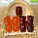 野生蓝莓固体果汁 水果糖软糖 喜糖成品+糖果包邮