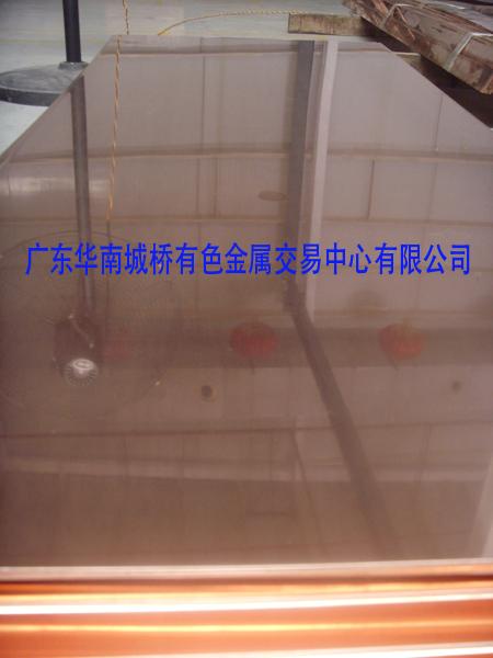 T2紫铜板,厂价直销图片一