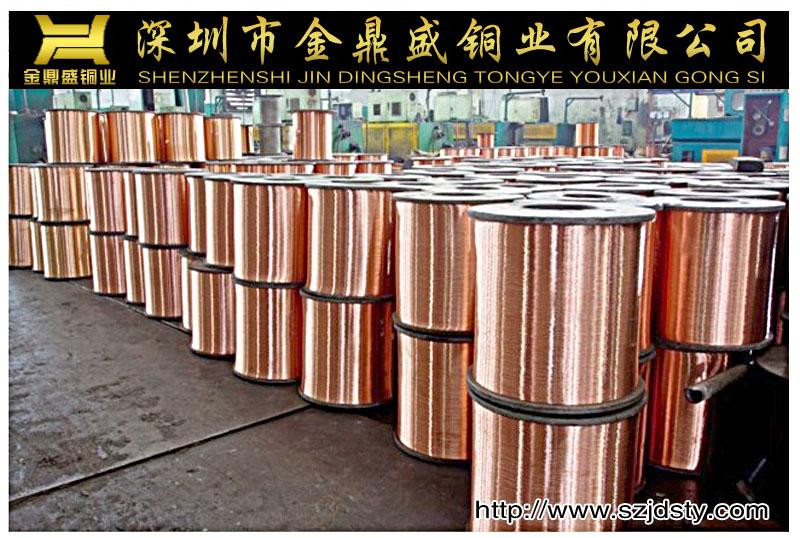 厂家直销无氧铜丝、低氧铜丝、铜包铜、镀锡铜丝、电话线图片三