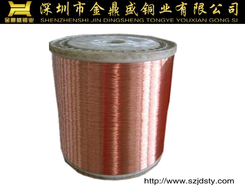 厂家 直销 低氧铜 铜包铜 镀锡铜 无氧铜 铜包铝铜包钢图片三