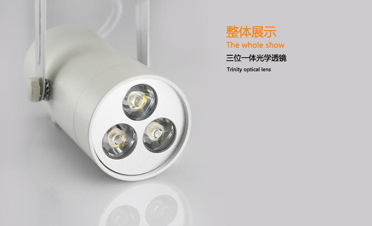 LED轨道灯 超亮LED筒射灯 LED带轨灯图片四
