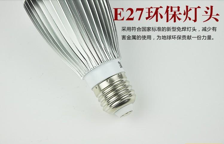 超亮LED节能灯5W LED球泡灯 恒流驱动+航空图片二