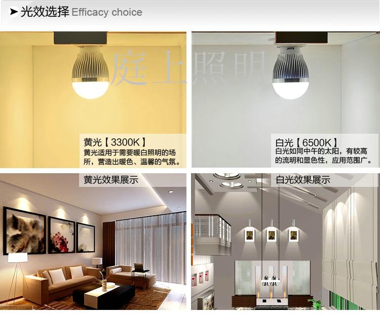 超亮LED节能灯5W LED球泡灯 恒流驱动+航空图片八