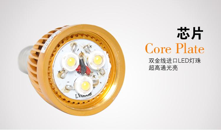LED超亮3W蜡烛灯 LED蜡烛灯 螺口E27E1图片三