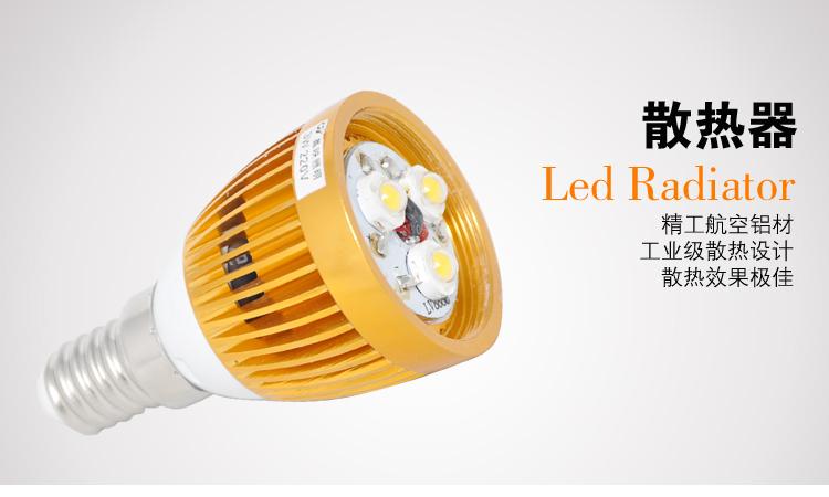 LED超亮3W蜡烛灯 LED蜡烛灯 螺口E27E1图片四
