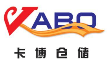 南京卡博仓储设备有限公司
