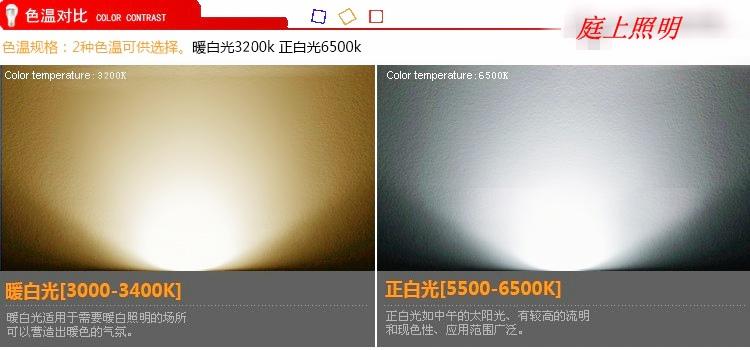 T5一体LED灯管  节能灯管 超亮LED日光灯图片五