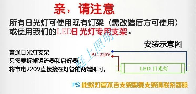 T5一体LED灯管  节能灯管 超亮LED日光灯图片十