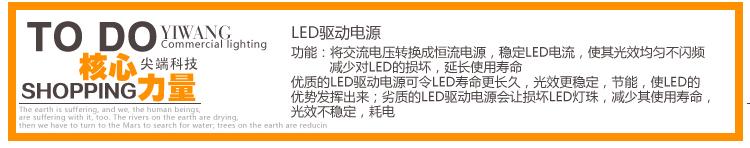 T8LED日光灯  2835贴片节能灯管 T8单管图片五
