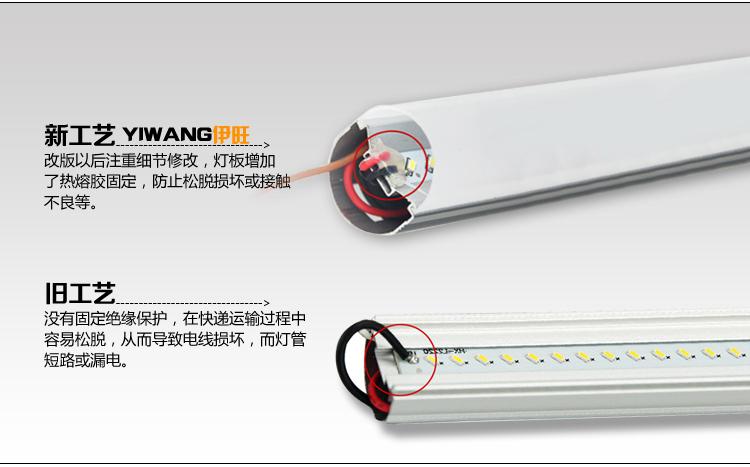 T8LED日光灯  2835贴片节能灯管 T8单管图片四