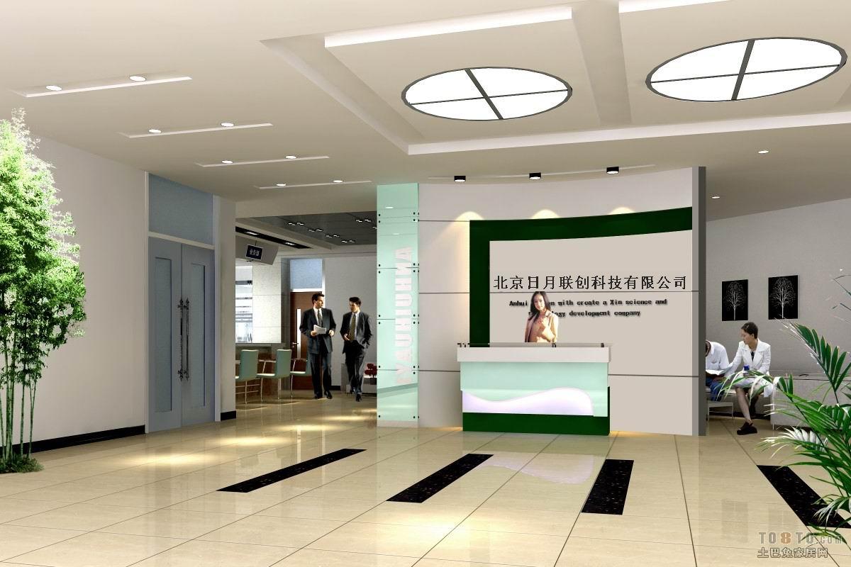 北京日月联创科技有限公司