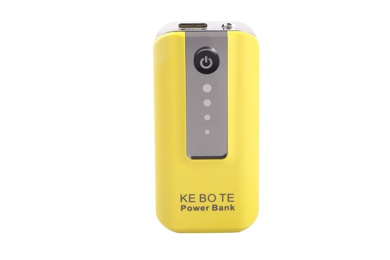 移动电源-克博特充电宝图片三
