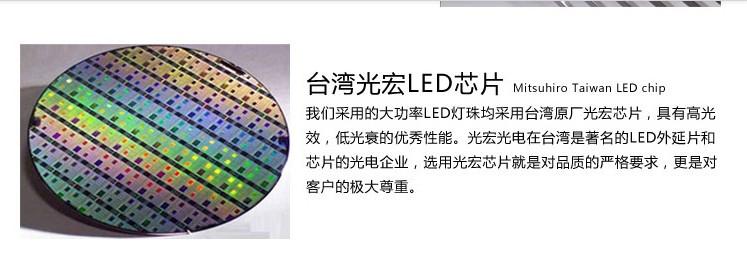 超亮LED球泡灯5W LED节能灯 LED灯泡图片六
