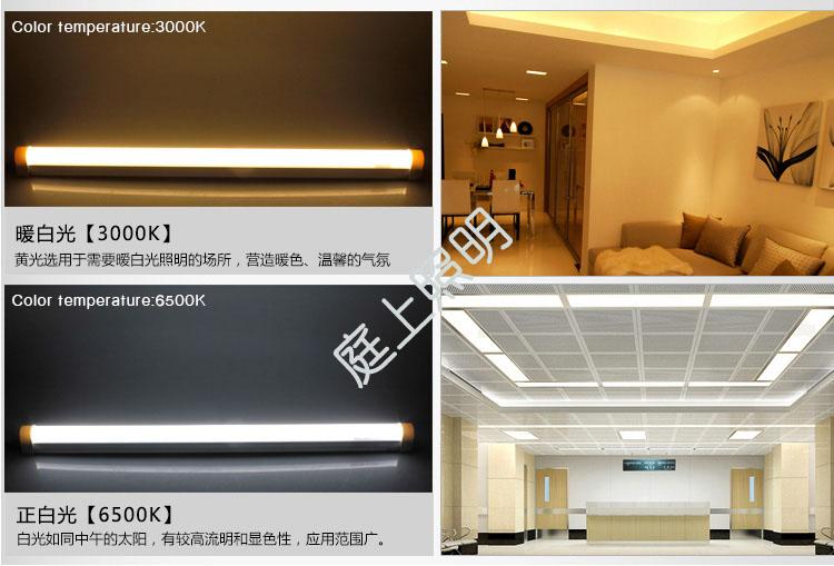 T8一体日光灯LED灯管 全套灯管 节能灯管18W图片六