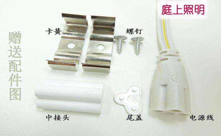 T8一体日光灯LED灯管 全套灯管 节能灯管18W图片五