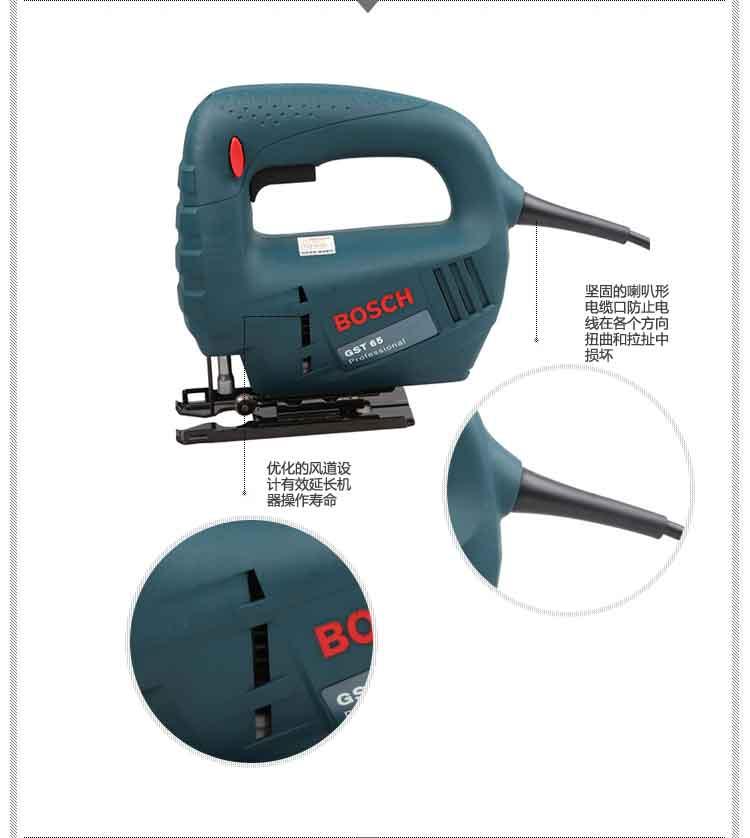 博世BOSCH电动工具曲线锯GST 65 E图片二