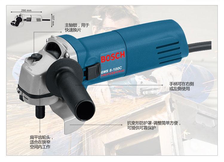 博世850瓦角磨机角向磨光机GWS 8-100 C图片二