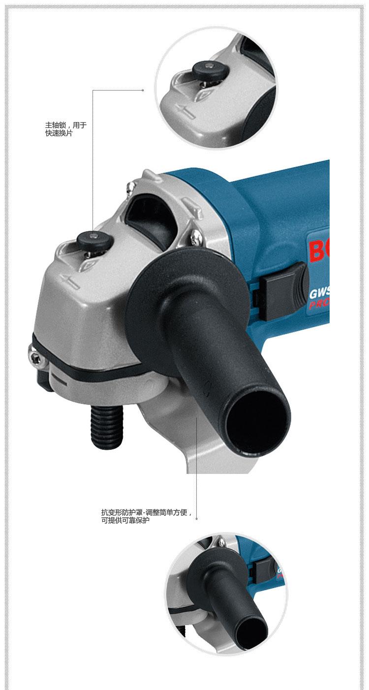 博世850瓦角磨机角向磨光机GWS 8-100 C图片五