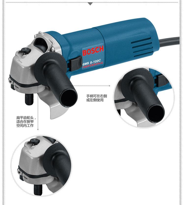 博世850瓦角磨机角向磨光机GWS 8-100 C图片四