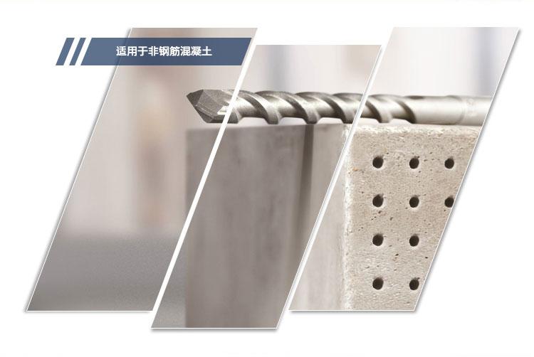 博世电动工具附件 S3四坑锤钻钻头 圆柄两坑两槽图片三