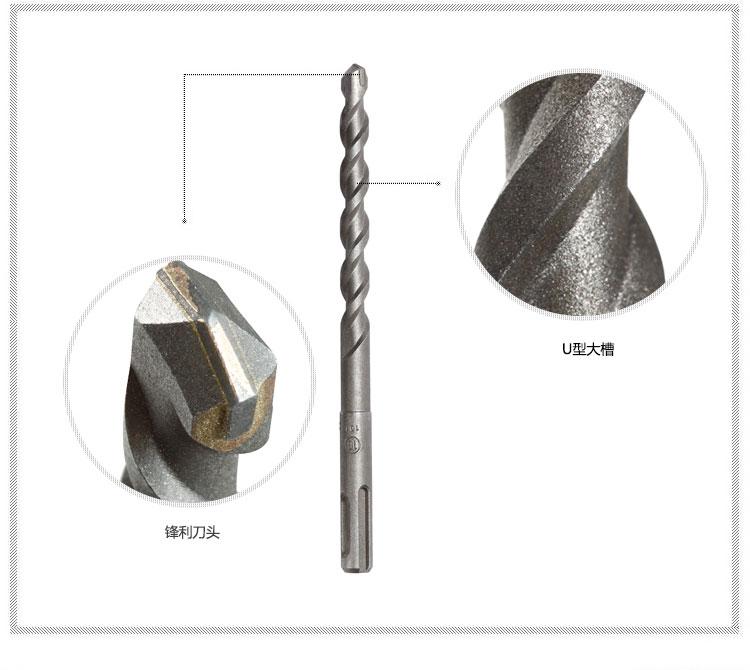 博世电动工具附件 S3四坑锤钻钻头 圆柄两坑两槽图片四