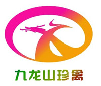 九龙山珍禽养殖基地