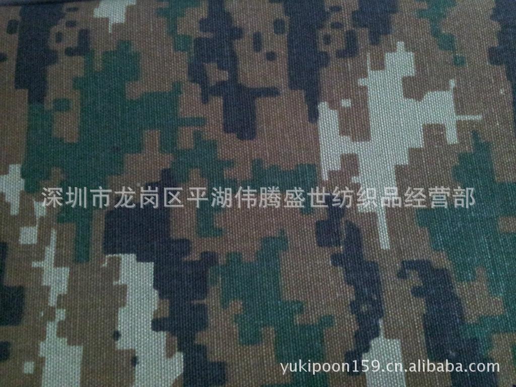 帆布 全棉布 帆布印花 迷彩印花 印花布 包包631-2图片一