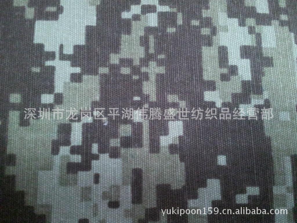 帆布印花 迷彩印花帆布 718-1 全棉印花 全棉迷彩布图片一