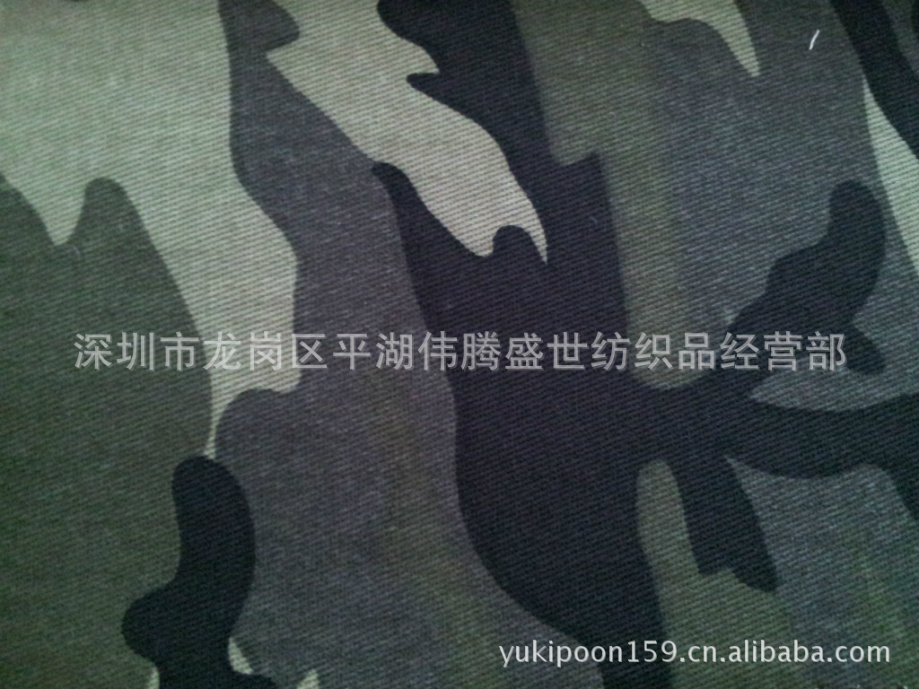 印花棉布 迷彩面料10-12 全棉布印花 厂家直销 迷彩布图片一
