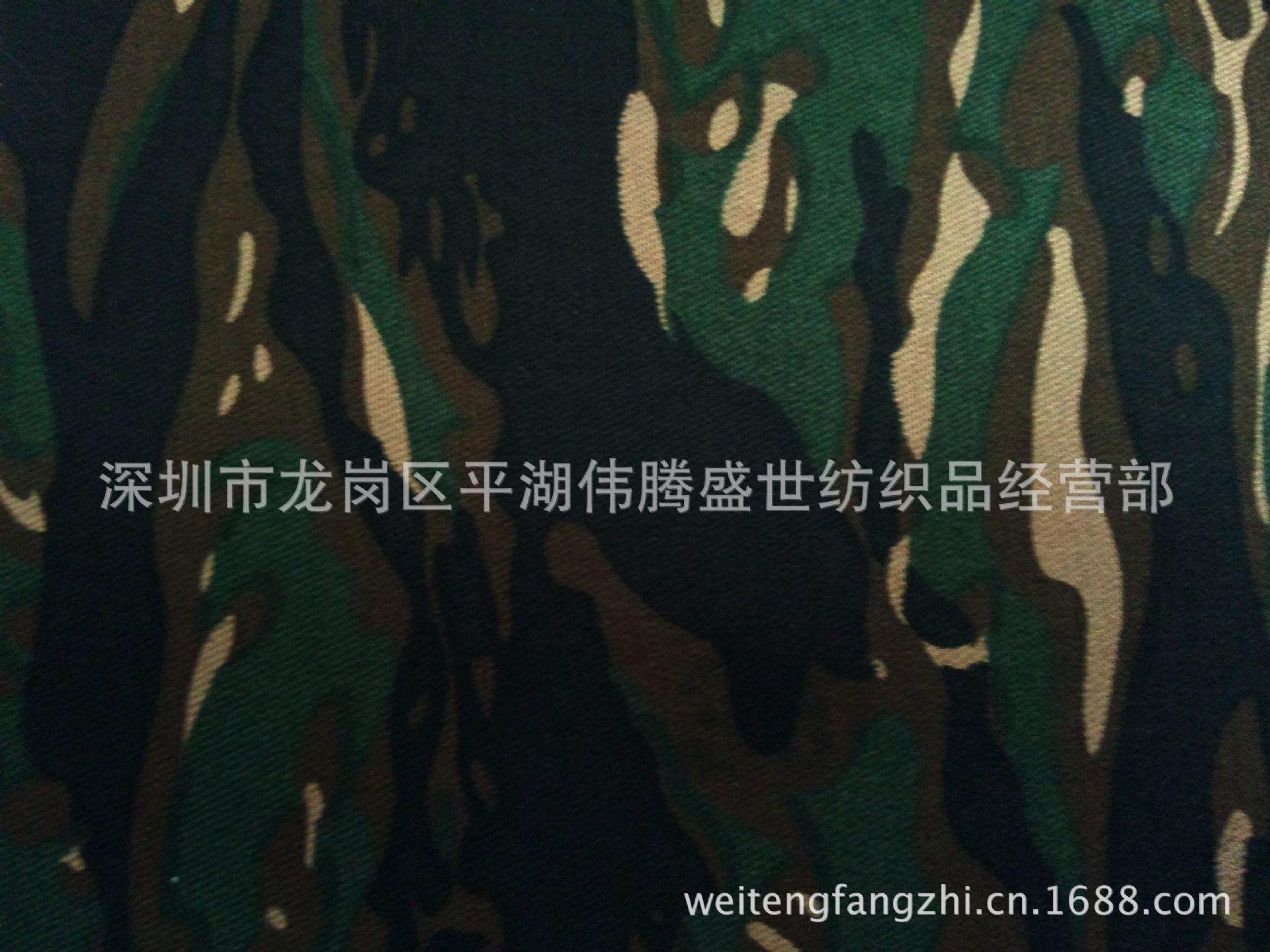 高密斜弹力面料 迷彩帆布印花 全棉印花弹力迷彩服装面料图片一