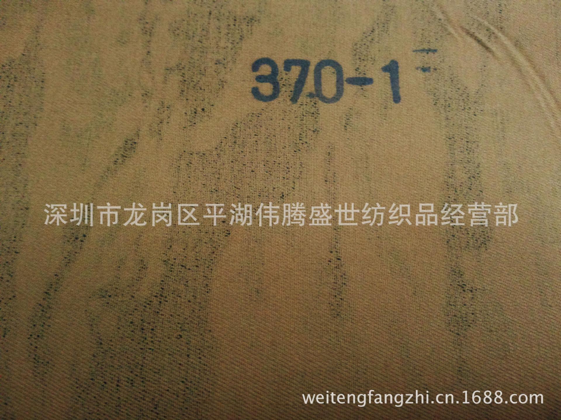 高密斜弹力面料 迷彩帆布印花 全棉印花弹力迷彩服装面料图片二