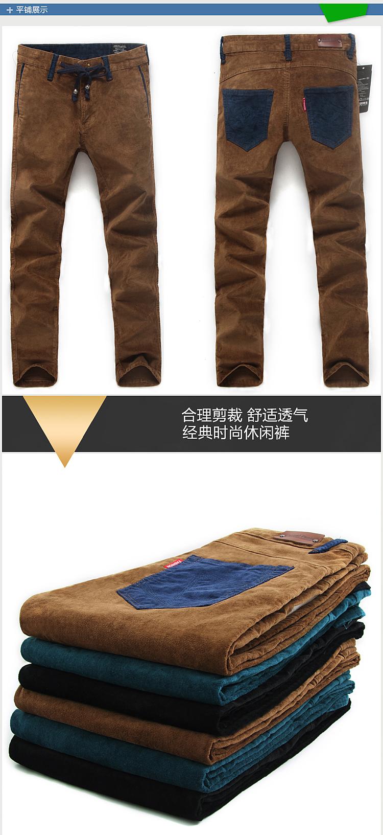 秋冬热销款 潮男休闲裤男 修身灯芯绒裤 男装批发图片七